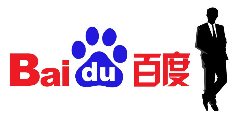 SEO Baidu - ارائه طرح «اَبَر بلاک چین» توسط غول تکنولوژی چینی