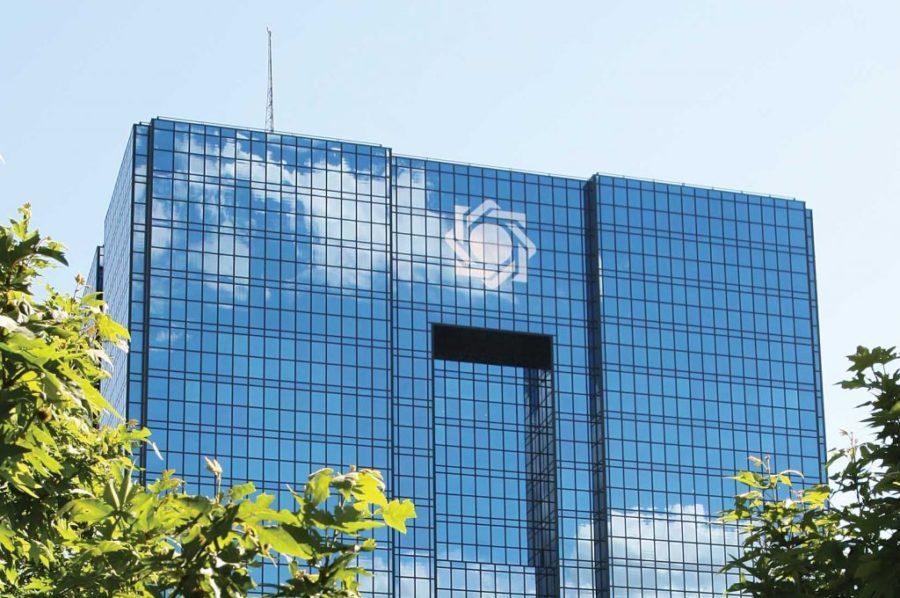 bank markazi e1536071760684 - دولت استخراج ارزهای دیجیتال را به عنوان صنعت پذیرفت