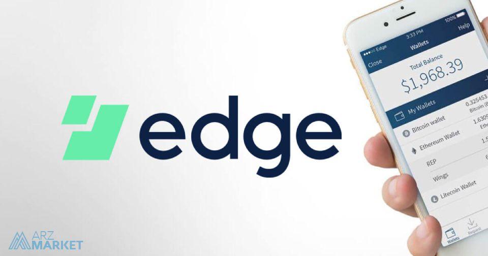 edge-wallet