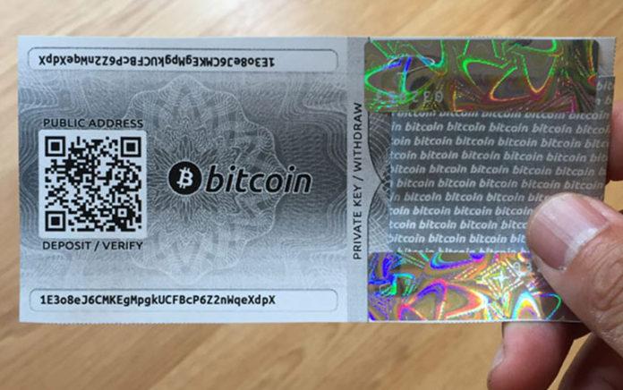 Bitcoin Paper Wallet 1 696x436 - آموزش ساخت کیف پول کاغذی بیت کوین و بیت کوین کش