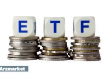 ETFkk 220x150 - همه چیز درباره ETF بیت کوین