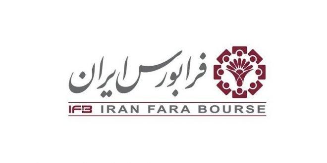 Iran-farabourse