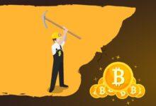bitcoin mining961102 220x150 - کمرنگشدن نقش بیتمین/ استخراج بیت کوین غیرمتمرکزتر از قبل انجام میشود