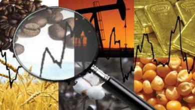 commodity exchanges 1 390x220 - بورس کالا چیست ؟