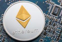 ethereum asic 220x150 - بهترین کارت گرافیکهای استخراج اتریوم در سال ۲۰۱۸
