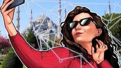 2 28 2019 8 12 10 AM 390x220 - معرفی سیستم هویتی مبتنی بر بلاک چین توسط غول مخابرات ترکیه
