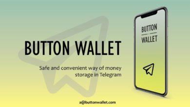 buttonwallet 390x220 - عرضه کیف پول مبتنی بر تلگرام با نام باتن والت (Button Wallet)