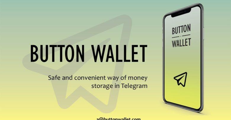 buttonwallet 780x405 - عرضه کیف پول مبتنی بر تلگرام با نام باتن والت (Button Wallet)