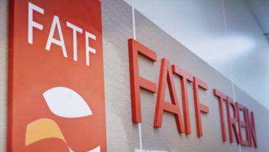 fatf 390x220 - تاثیر دستورالعمل جدید FATF بر روی ارزهای دیجیتال چیست؟