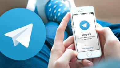 telegram passport 1 390x220 - تذکر ناجا به اصناف درباره ممنوعیت خرید و فروش ارز دیجیتال تلگرام