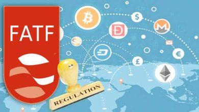 FATF crypto regulations 390x220 - جزئیات قوانین جدید FATF : تمامی صرافیها ملزم به ارائه اطلاعات مشتریان خود هستند