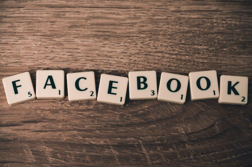 facebook internet online 262545 e1560592736182 - حمایت پی پال، ویزا و اوبر از ارز دیجیتال فیسبوک