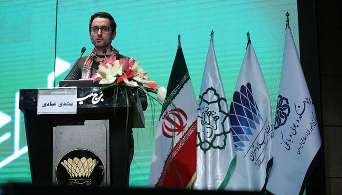 mehdi ebadi - صرافیهای ارز دیجیتال ایرانی رفع فیلتر میشوند