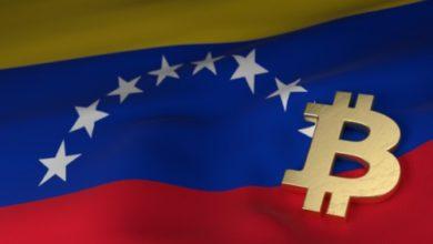 Photo of حجم معاملات بیت کوین در ونزوئلا باز هم رکورد زد