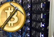 Bitcoin mining2 220x150 - ماینینگ (Mining) چیست؟