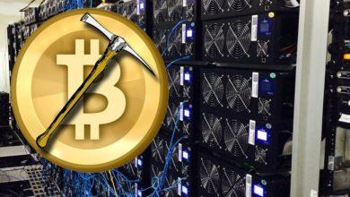 Bitcoin mining2 390x220 - ماینینگ (Mining) چیست؟