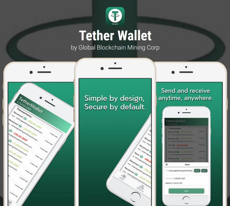 TetherWallet Simplyfy - معرفی ارز دیجیتال تتر (Tether) و روش خرید آن