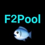 f2pool  150x150 - بهترین نرم افزارهای استخراج بیت کوین