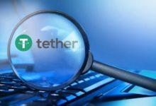 tether 800x456 220x150 - معرفی ارز دیجیتال تتر (Tether) و روش خرید آن