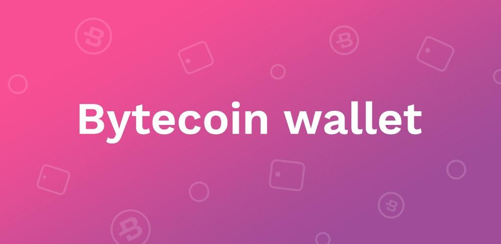 Bytecoin-wallet