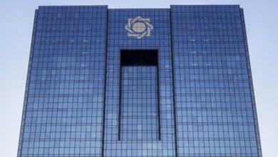 Photo of بانک مرکزی: ابلاغیه چهار بندی ارزهای دیجیتال لغو نشده است