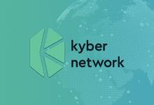kyber network 874x437 220x150 - نحوه ی تبادل توکن ها در شبکه کایبر (Kyber Network)