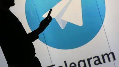 Photo of SEC دستور توقف ارز دیجیتال تلگرام را صادر کرد