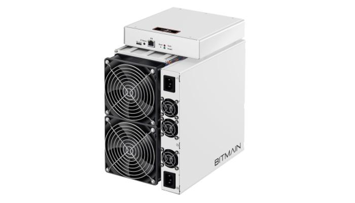 Bitmain Antminer S17 Pro