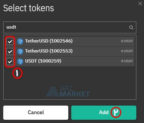 Tron-Tether-on-coinomi-wallet