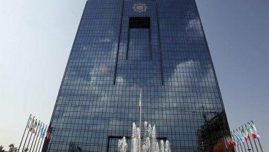 Photo of محدودیت تراکنشهای بانکی باعث مشکل در صرافیهای ارز دیجیتال شد