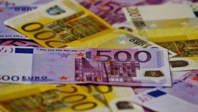 تصویر از پول یا ارز فیات چیست؟