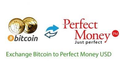 تصویر از آموزش خرید بیت کوین با پرفکت مانی