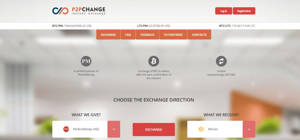 order-bitcoin-on-p2pchange