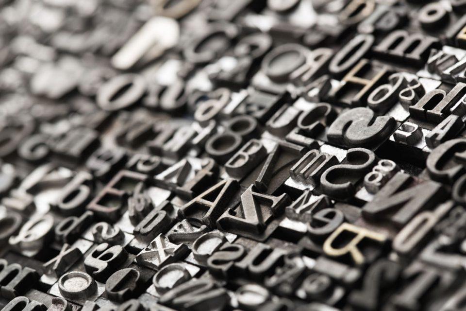 حروف یونانی