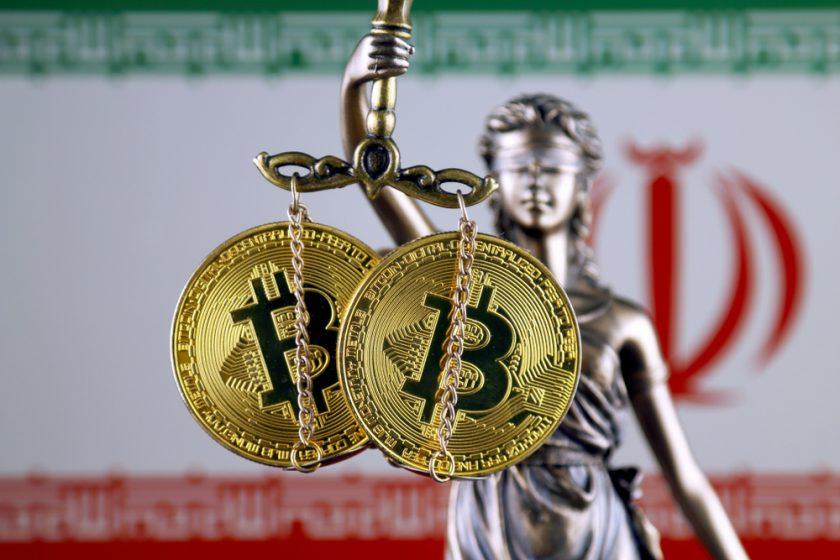 تحریم کاربران ایرانی
