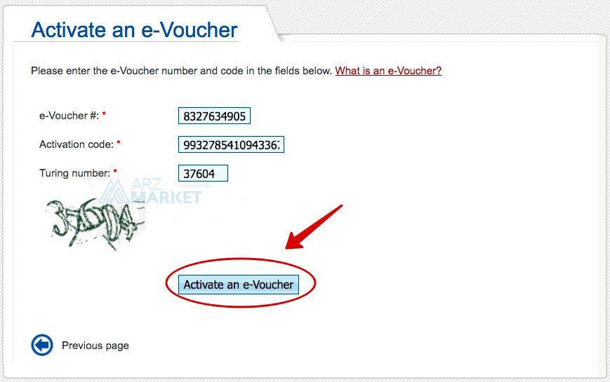 active-e-voucher