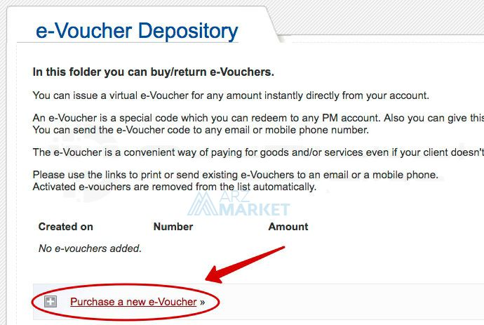e-Voucher depository