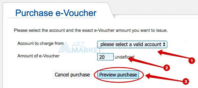 purchase e-voucher