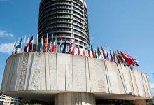Photo of بانک تسویه حسابهای بینالمللی خواستار تسریع در عرضه ارزهای دیجیتال ملی شد