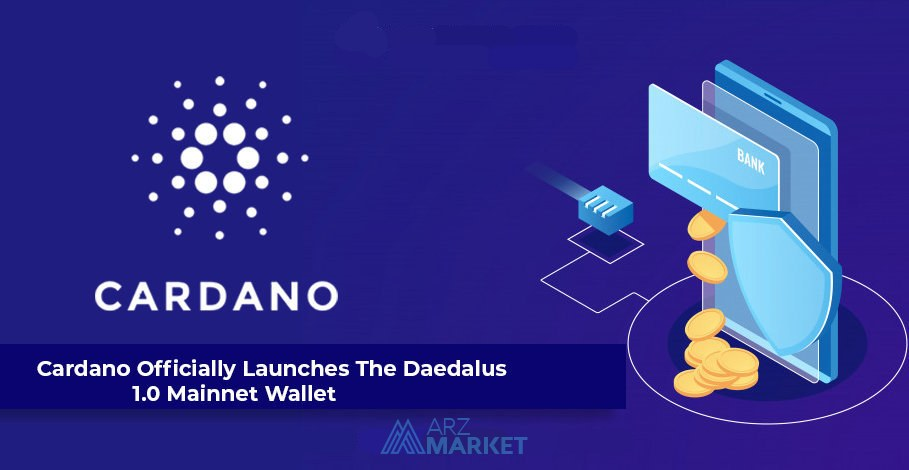 Cardano-Officially-Launches-The-Daedalus