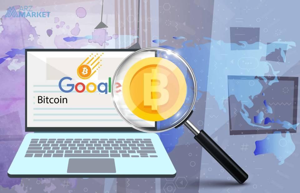 Google-Bitcoin-Halving-Search