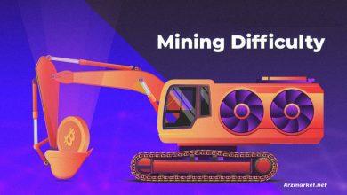 تصویر از سختی شبکه (Difficulty) یا سختی استخراج چیست؟