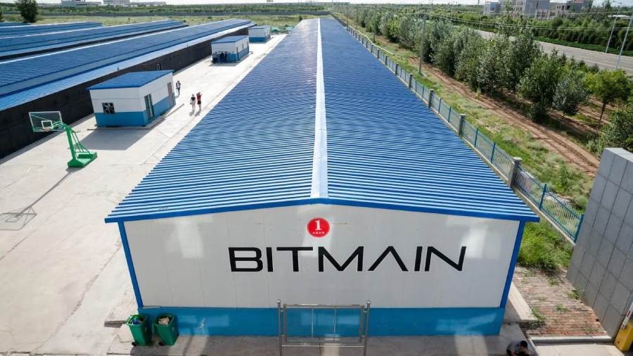 bitmain-factory