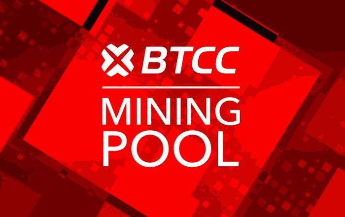 btcc pool