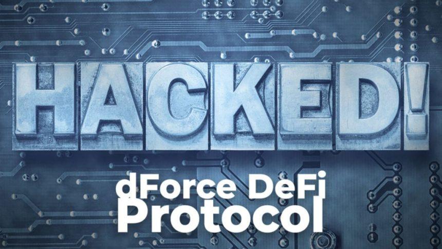 dforce hack