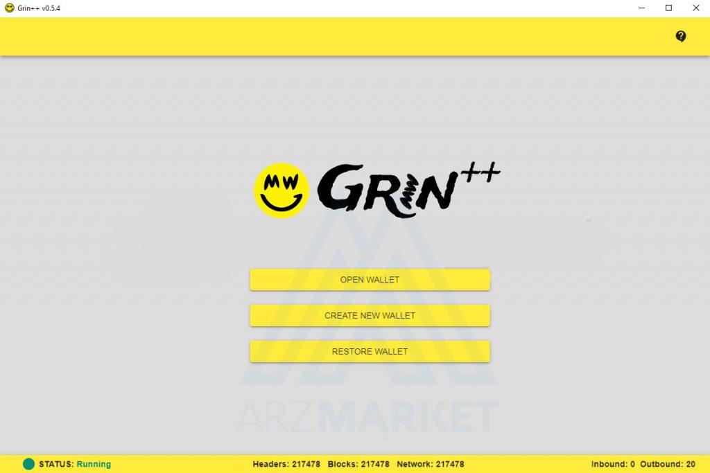 grin-wallet-step1