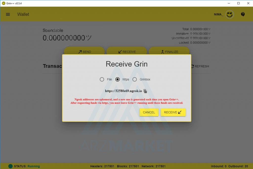 grin-wallet-step4