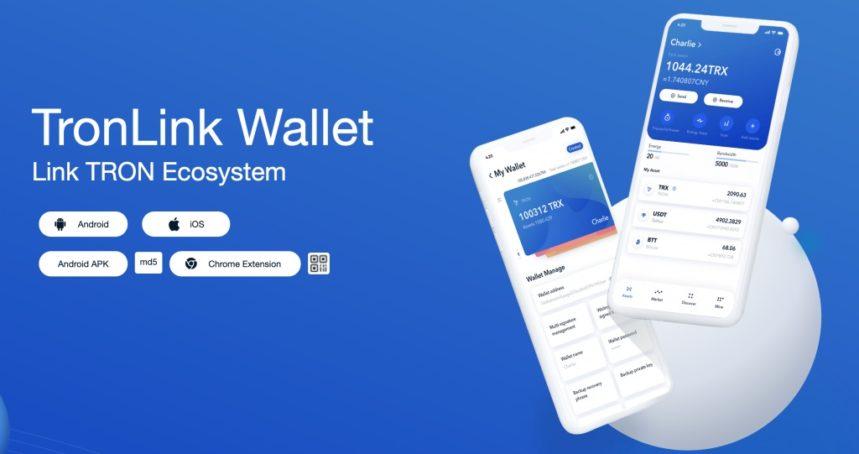 tronlink-wallet