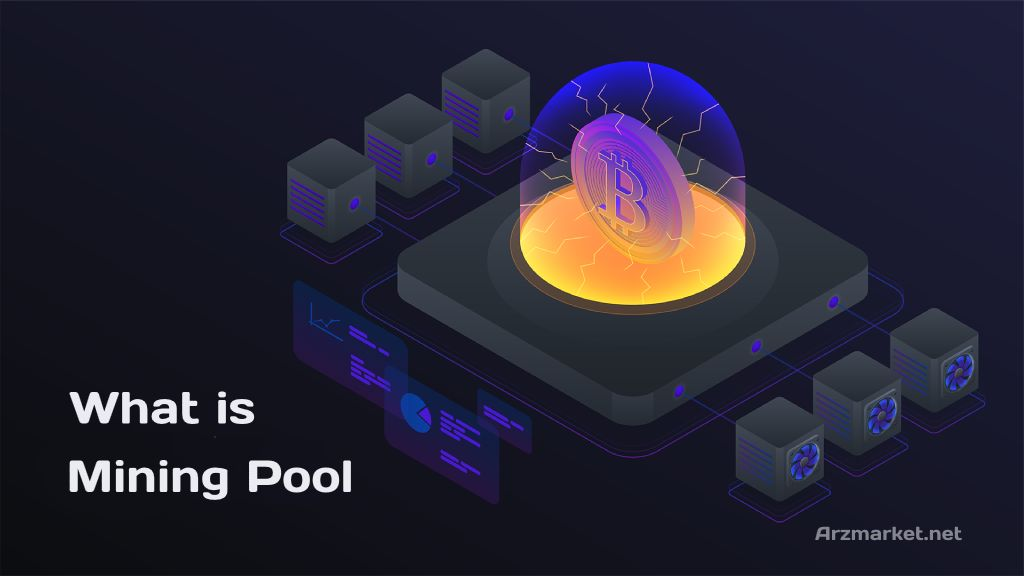 what-is-mining-pool