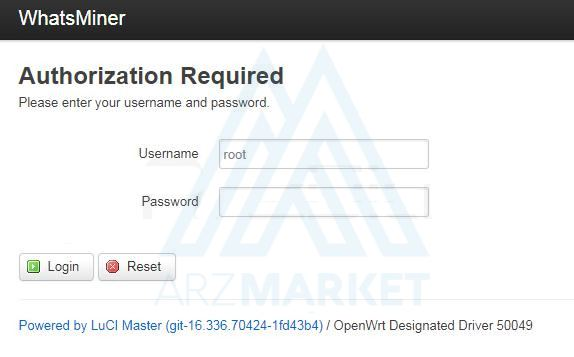 صفحه ورود به تنظیمات واتس ماینر